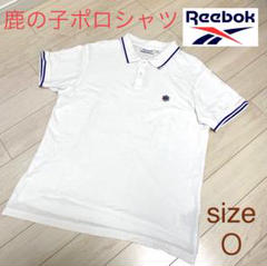 """Thumbnail of """"美品!リーボッククラシック ポロシャツ 白 ワンポイント"""""""