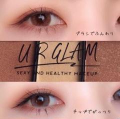 """Thumbnail of """"【UR GLAM 】ユーアグラム9色アイシャドウパレット"""""""