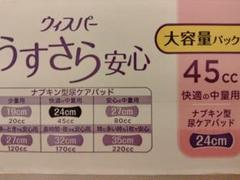 """Thumbnail of """"ウィスパー うすさら安心 88枚入り(22枚×4コ)"""""""