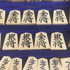 "Thumbnail of ""仙佳作 本黄楊 将棋の彫駒"""