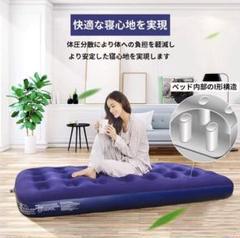 "Thumbnail of ""【ゆったりクイーンサイズ❤️電動エアーポンプ付属❗高耐荷重300kg】簡易ベッド"""