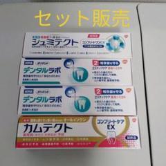 "Thumbnail of ""薬用シュミテクト コンプリートワンEX 等"""