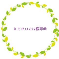 "Thumbnail of ""kozuzu様専用 studio clip サイドリボン ベスト カーキ"""