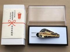 "Thumbnail of ""ネクタイピン 名鉄8800形完成記念 1984.12"""