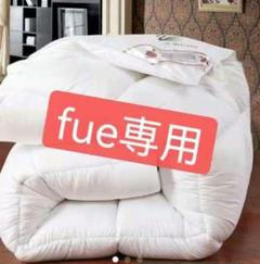 """Thumbnail of """"fue専用2枚ZX0728"""""""