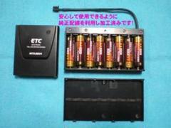 """Thumbnail of """"★★ETC電源 乾電池BOX●三菱電機★★バイク オートバイ"""""""
