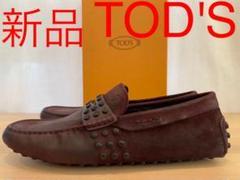 "Thumbnail of ""新品 TOD'S トッズ ラバーペブル ゴンミーニ スエード オイルバケッタ"""