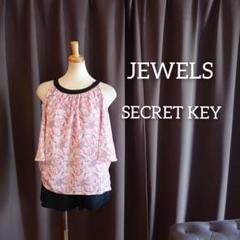 """Thumbnail of """"J20308 新品 Jewels ルームウエア S ピンクペイズリー Setup"""""""