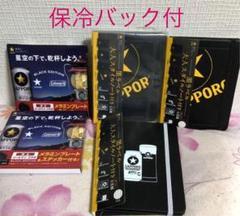 """Thumbnail of """"サッポロ生ビールスーパー黒ラベル6本パック1セット購入1つ特典セットNo.3"""""""