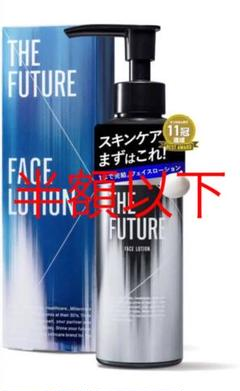 """Thumbnail of """"半額以下 THE FUTURE FACE LOTION"""""""