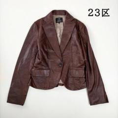 """Thumbnail of """"23区 38 レザージャケット ブラウン ポケット シングルブレスト 革ジャン"""""""
