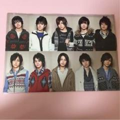 """Thumbnail of """"Hey!Say!JUMP CONCERT 08-09 全員集合クリアファイル"""""""