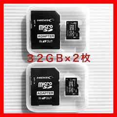 "Thumbnail of ""HIDISC microSDカード32GB マイクロSD"""