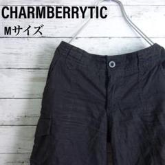 "Thumbnail of ""CHARMBERRYTIC ボーダー  ショートパンツ 人気 kids 160"""