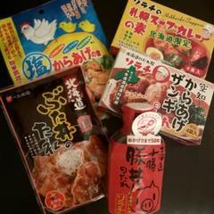 "Thumbnail of ""北海道 お土産 調味料"""