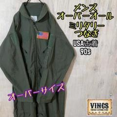 "Thumbnail of ""つなぎ ミリタリー オールインワン パンツ USA古着 90s グリーン カーキ"""