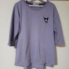 "Thumbnail of ""サンリオ クロミ Tシャツ"""