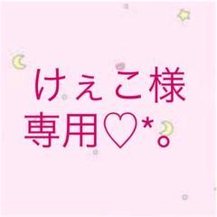 "Thumbnail of ""ベビードール ミニー 長袖ロンT 110"""