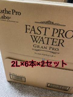 """Thumbnail of """"ファストプロウォーター 2L×12本 エステプロラボ"""""""