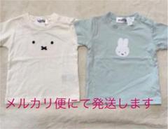 """Thumbnail of """"ミッフィ Tシャツ しまむら  90"""""""