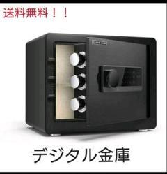 "Thumbnail of ""金庫  デジタル暗証 小型 32L 30cm  盗難防止 防犯  ブラック 黒色"""