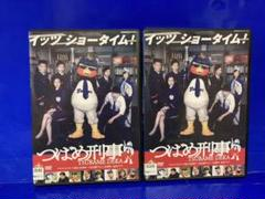 "Thumbnail of ""つばめ刑事 DVD 全2巻セット"""