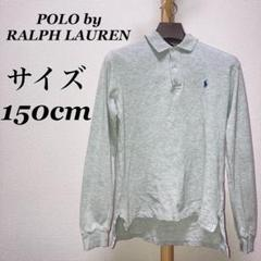 """Thumbnail of """"a0324【POLO by Ralph Lauren】ポニー刺繍 ポロシャツ"""""""