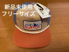 """Thumbnail of """"【新品未使用】 BURTON バートン  スノーボード キャップ フリーサイズ"""""""