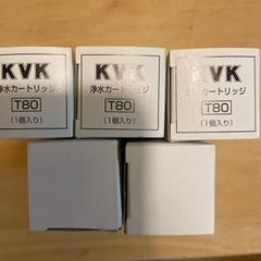 """Thumbnail of """"KVK浄水カートリッジ T80"""""""