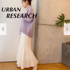 "Thumbnail of ""【URBAN RESEARCH】起毛レーススカート"""