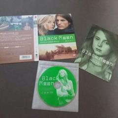 "Thumbnail of ""映画【Black Moon】DVD"""
