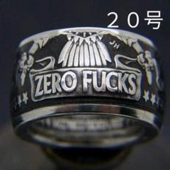 """Thumbnail of """"コイン リング ZEROFUCKS シルバー メンズ おしゃれ 20号"""""""