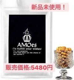 """Thumbnail of """"AMOes サプリメント L-シトルリン L-アルギニン 12冠獲得 180粒"""""""