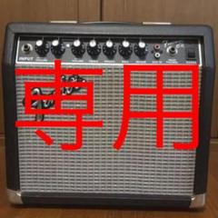 "Thumbnail of ""fender frontman 15R ギターアンプ"""
