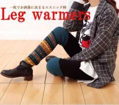 """Thumbnail of """"【新品】レディース レッグウォーマー 春キャップ  ハイキング ソックス 靴下"""""""