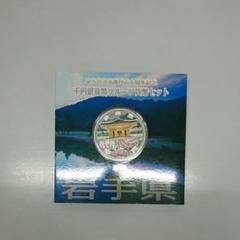 """Thumbnail of """"地方自治法施工60周年記念貨幣 1000円銀貨幣プルーフ貨幣セット"""""""