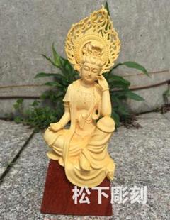 """Thumbnail of """"極美品 仏教工芸品 極上彫  自在観音菩薩立像 開運  財運"""""""