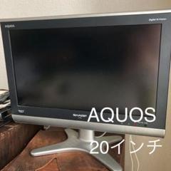 "Thumbnail of ""SHARP AQUOS E E5 LC-20E5"""