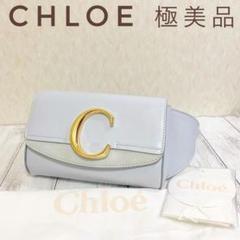"""Thumbnail of """"極美品 Chloe ボディバッグ ウエスト ハンドバッグ ホワイトブルー"""""""