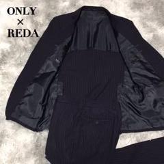 "Thumbnail of ""【ONLY】オンリー REDA スーツ セットアップ ストライプ 1760"""