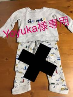 "Thumbnail of ""訳あり PETIT BATEAU  トレーナー&パンツセット 81cm"""