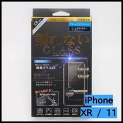"Thumbnail of ""iPhone XR 11 用 ガラスフィルム ブルーライトカット /261"""