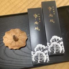 """Thumbnail of """"お香、お香立て"""""""