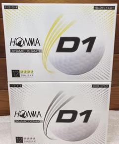 "Thumbnail of ""2020年モデル ホンマゴルフ D1 ゴルフボール ホワイト+イエロー"""