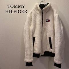 """Thumbnail of """"TOMMY HILFIGER  ボア ブルゾン リバーシブル S"""""""