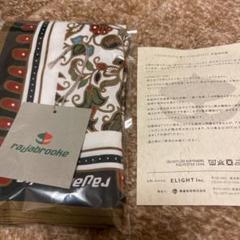 "Thumbnail of ""rajabrooke asian batik froshiki 風呂敷"""