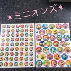 """Thumbnail of """"ミニオンズ ごほうびシール トイレトレーニング"""""""