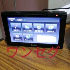 "Thumbnail of ""大特価 Panasonic 小型テレビワンセグ"""