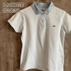 """Thumbnail of """"LACOSTE ラコステ ポロシャツ  ホワイト 刺繍ロゴ ワンポイントロゴ"""""""