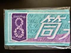 """Thumbnail of """"筒井あやめ マフラータオル 8thバスラ 乃木坂46"""""""